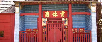 Front entrance of Temple at Weaverville Joss House SHP