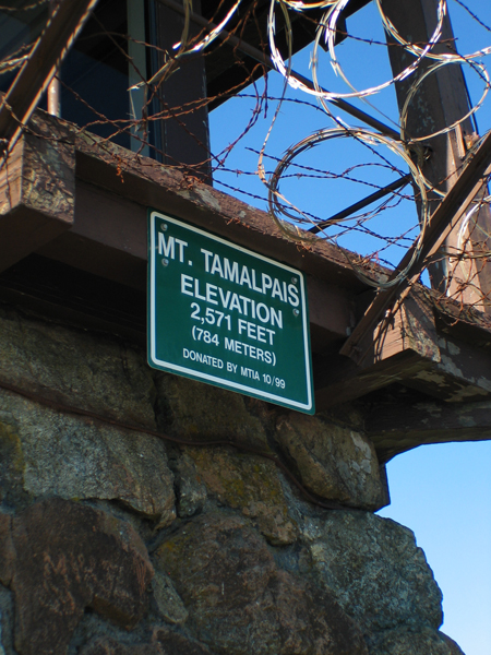 East Peak sign