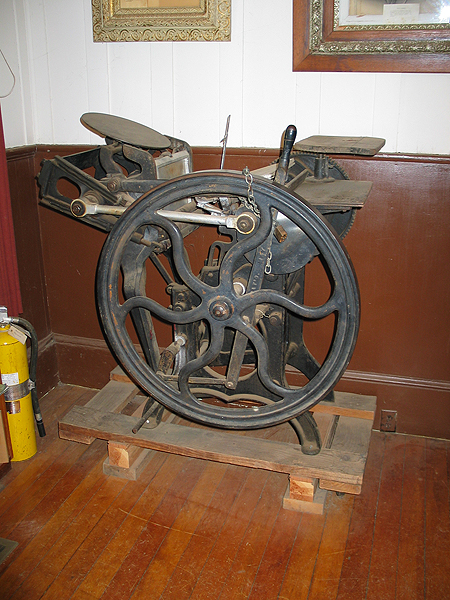 Equipment in Museum