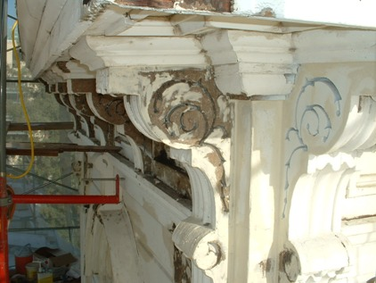 Mansion Tower Damage