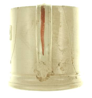 Image of child's cup