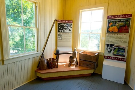 Locke Boarding House Museum interior