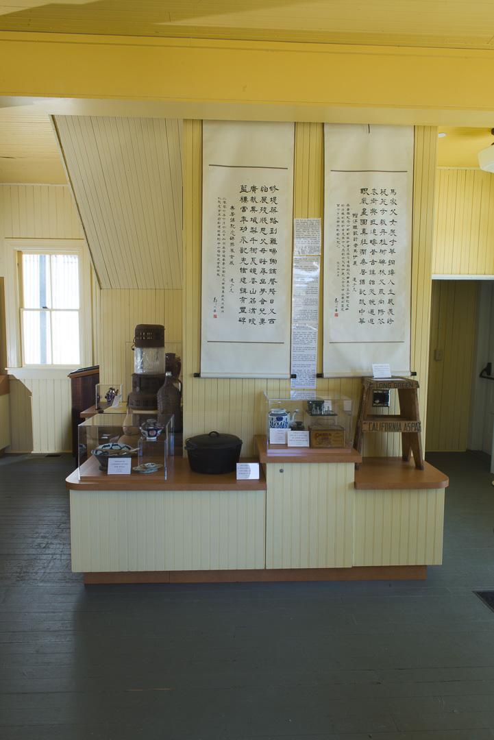 Image from Locke Boarding House Museum