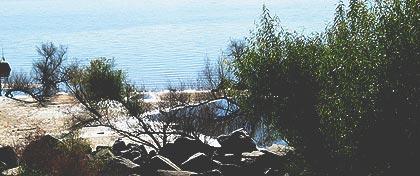 Folsom Lake SRA